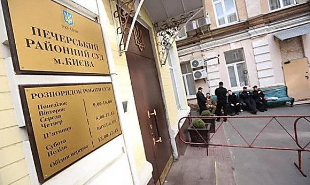 Вовк из Печерского суда разъяснил Венедиктовой, что делать с Вовком из ОАСК