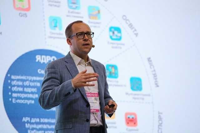 Юрий Назаров в афере «Кyiv Smart City»: как украсть миллионы из столичного бюджета