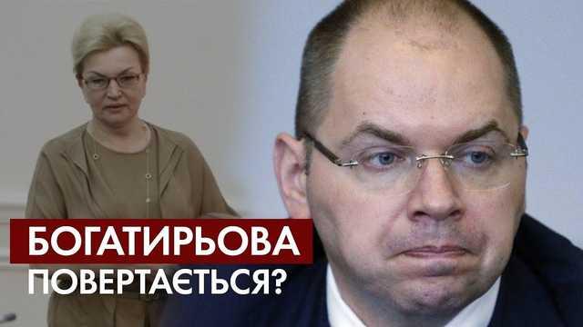 Степанов поручил закупить вакцину от коронавируса через связанного с Богатыревой посредника