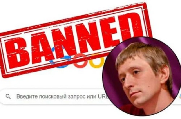 Главред и собственник сайта mind.ua Евгений Шпитко решил «забанить» своих конкурентов в Google