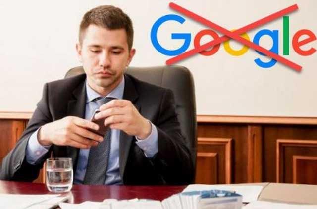 Одиозный коррупционер Павел Барбул чистит интернет от своей криминальной биографии