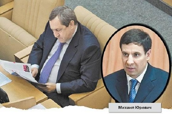 Совладельца «Макфы» депутата Вадима Белоусова судят за рекордную взятку