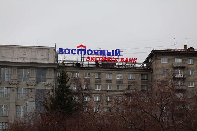 """""""Восточный Экспресс"""" Артема Аветисяна скоро остановится"""