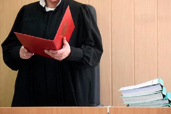 Российская судья написала Бастрыкину явку с повинной