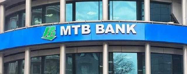 Одесский МТБ Банк, отмывший миллиард грязных денег, через прикормленных судей вернул миллионный штраф от НБУ