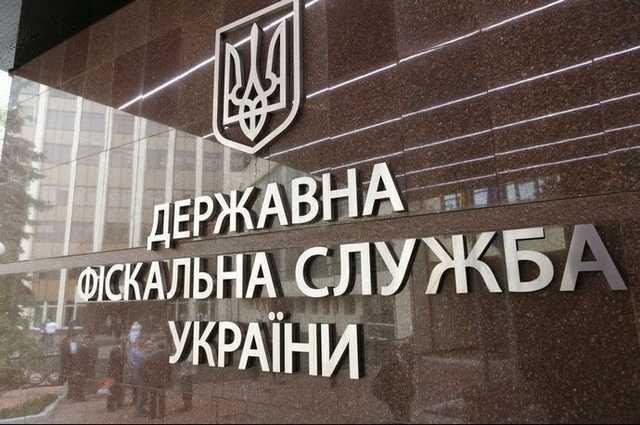 Налоговая Любченко готовит мощную атаку на украинский бизнес. От крупных корпораций до ФОПов
