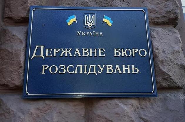 ГБР допросит четырёх нардепов по делу о кнопкодавстве