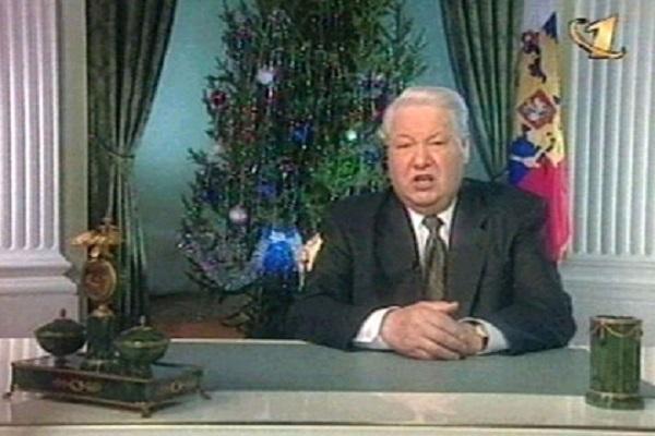 Стали известны подробности ухода Ельцина в отставку