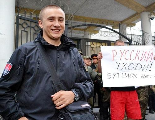 Стерненко Сергей