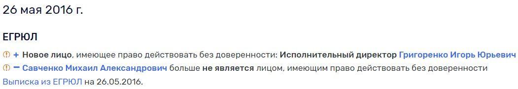 Мошкович хочет снять