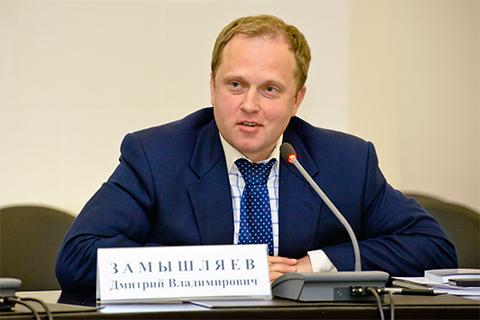Дмитрий Замышляев